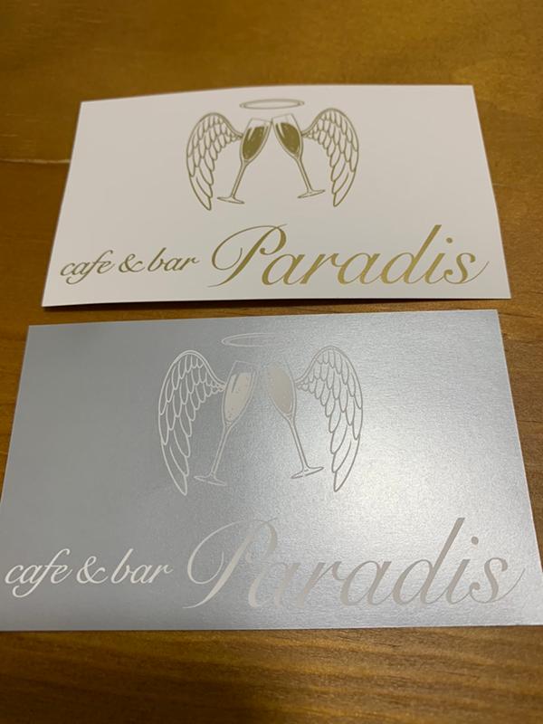 paradis (パラディス)の写真4