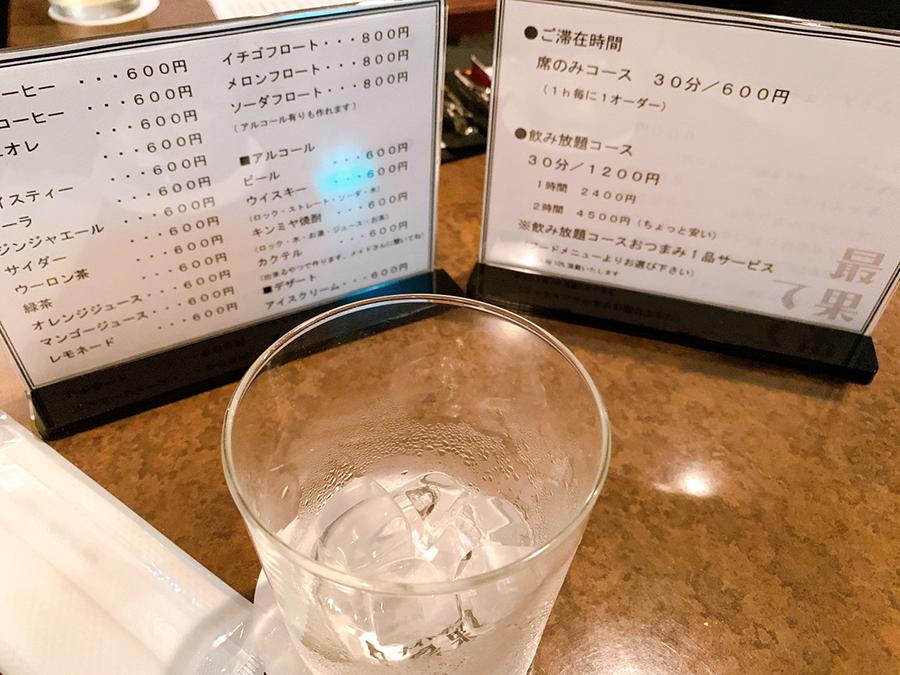 メイド喫茶 最果ての写真3
