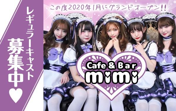 池袋cafe&bar mimi