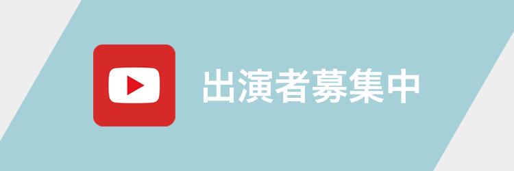 コンカフェナビYouTubeチャンネル