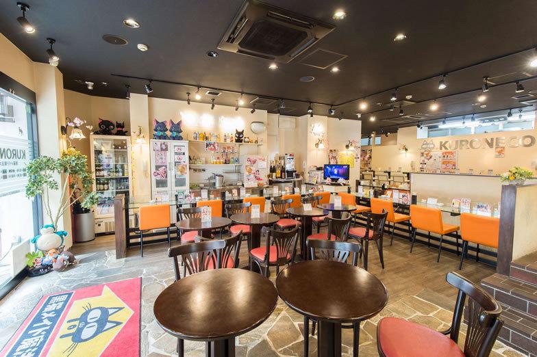 黒猫メイド魔法カフェ 中野本店