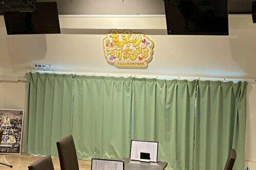 高まり研究所 秋葉原昭和通り口店
