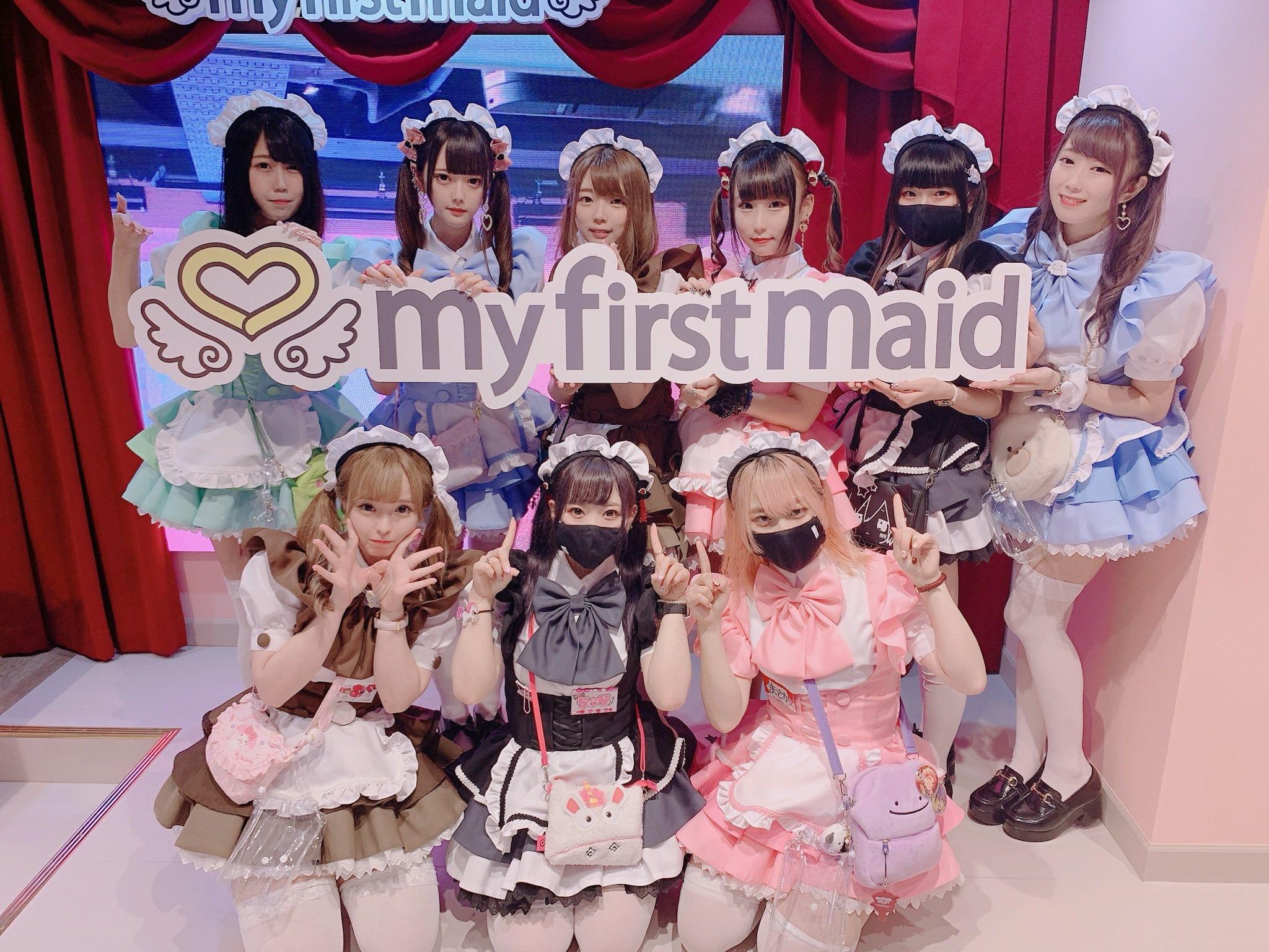 秋葉原my first maid (マイファーストメイド)